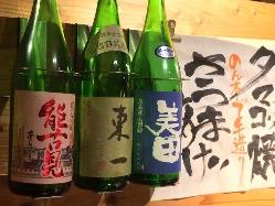 季節替わりの純米酒、吟醸酒15銘柄ございます。