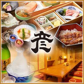 彦 本店 image