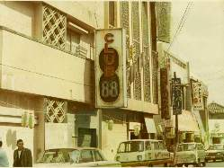 1970年頃のCLUB88 今の名前もこのお店に由来