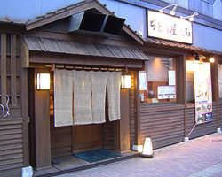 地下鉄祇園駅徒歩2分!アクセスに便利です!!