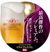 通も唸る日本酒から、透き通るようなお酒も取り揃えております