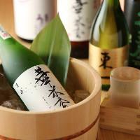 水たきと相性抜群のオリジナル日本酒ご用意しております。