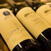 世界各国の珍しいワインなど巨大ワインセラーに多数ご用意!
