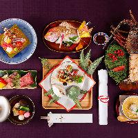 ◆結納・顔合わせ・還暦に『お祝い膳』◆ 5000円~