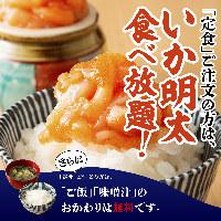 人気No.1『喜水丼』は県外・海外のお客様にも大人気です!