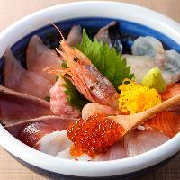 ■毎朝仕入れる鮮魚で『海鮮丼・定食・一品料理』が味わえます!