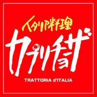 """イタリア産トマトを使ってじっくり煮込んだ""""トマトソース""""!"""