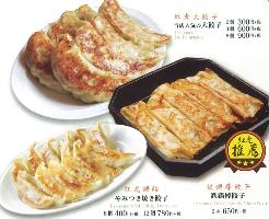 ‐熱々餃子‐ 紅虎お薦めの大餃子!