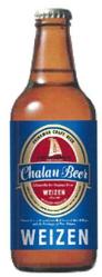 ‐チャタンビール‐ どんな食事にも合うビールをご用意!