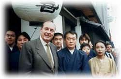 平成8年吉日大名店へシラク仏国大統領がご来店されました