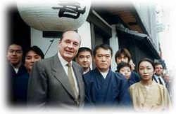 平成8年吉日大名店へシラク前仏国大統領がご来店されました。