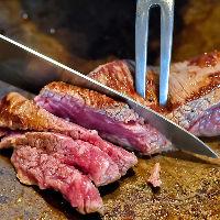【夜限定】目の前で豪快に肉を焼き上げます!できたてをどうぞ!
