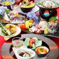 *◆:コース料理:◆* 『千石の郷』では季節のコース・会席を提供