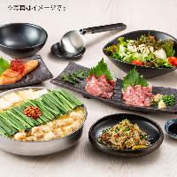 博多もつ鍋専門店のもつ鍋と博多の名物料理をお楽しみください。