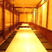 2名様からOK、最大50名様までご宴会可能の完全個室をご用意!