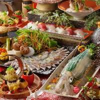 焼物、寿司、活け造りなど各コース料理は8000円からご用意。