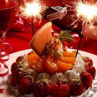 [誕生日・記念日特典] ケーキ持ち込みOK♪(要事前予約)