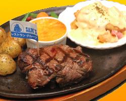 ステーキのコンビネーションディナーは種類も豊富で大人気です