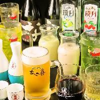 豊富な飲み放題ドリンクは全80種類以上を取り揃え