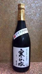 福岡の地酒など、美味しい日本酒をいかがですか。