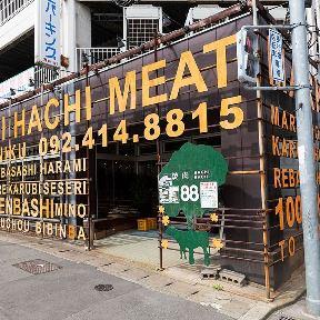 HACHIHACHI 博多店