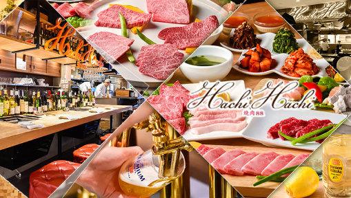 HACHIHACHI(はちはち)ソラリア店 image
