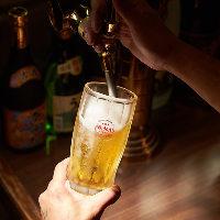 オリオンビール冷えてます! 爽快なのどごしをお楽しみください