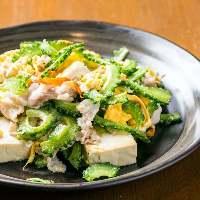 地元の料理を多数ご用意 沖縄にお出かけの際はぜひ!