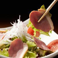 合鴨スモークサラダをどうぞ サラダメニューも充実しています
