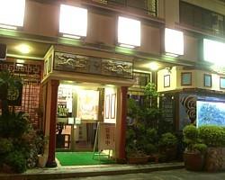 中華料理 海邦飯店