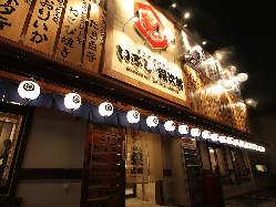 沖縄県中頭郡西原町上原エリア。輝く看板が目印です♪