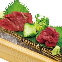 「馬肉の希少部位2種」は刺身にて食べ比べ可能!