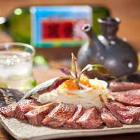 【極上の食材】 石垣特選美崎牛など沖縄の特産品を使った料理