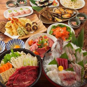 日向酒場 魚鮮水産 宮崎橘通り店