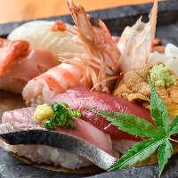 〈自慢のにぎり寿司〉 鮮魚のにぎり寿司も是非ご賞味ください