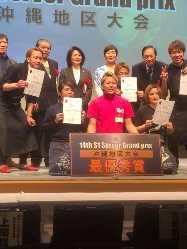 沖縄県接客ナンバー1を決める大会でグランプリ獲得