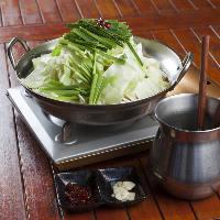 選び抜いた国産和牛もつのもつ鍋は甘みと旨みがたっぷりで絶品!