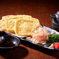 大豆の旨味がギュッと詰まった島豆腐をカリッカリなおつまみに