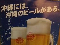 島酒(泡盛)のボトルキープもたくさん!お得ですよ!!