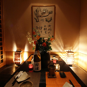 隠れ家個室居酒屋 大志 ‐TAISHI‐ 天神大名店