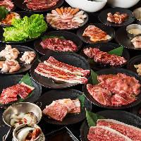 【食べ放題メニュー】 焼肉からデザートまで全70品が食べ放題!