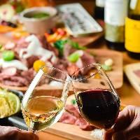 ◇パーティコース◇ バラエティに富んだ馬肉料理とワインを満喫