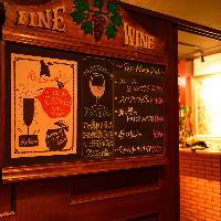 ワインは常時60種以上と豊富な品揃え。