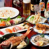 【3時間飲み放題付き】お得宴会プラン 料理9品 3 ,000円