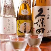 和食に合うのはやはり日本酒!厳選銘酒を入荷しております。