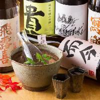 【日本酒】 珍しいお酒や季節限定のお酒もたくさんございます