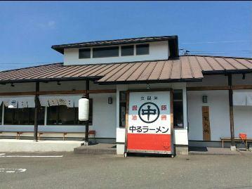 中るラーメン 筑紫野店