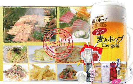 串角 小禄店 image