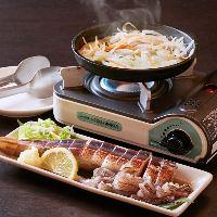 【海鮮】 刺身盛りはもちろんスルメイカのイカゴロ焼きも必食!