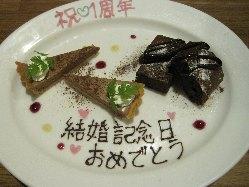 ディナーコース料理は鮮魚がおすすめ!